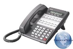NEC NEC 80573 Refurbished NEC NEC 80573